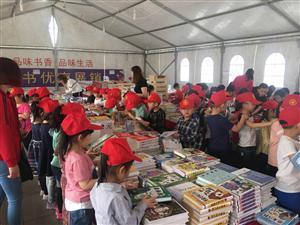 大城分公司:新华书香节 让书浸润童心