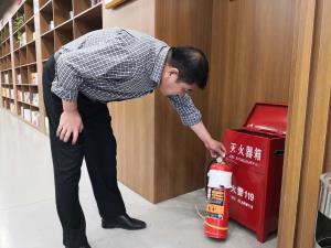 固安分公司积极开展消防安全生产大排查活动